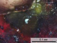 Photomicrograph of a mineral found in the Dead Sea Basin
