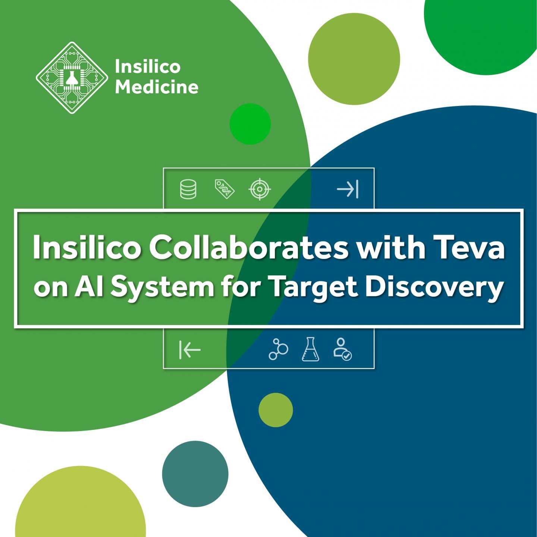 Insilico Collaborates with Teva