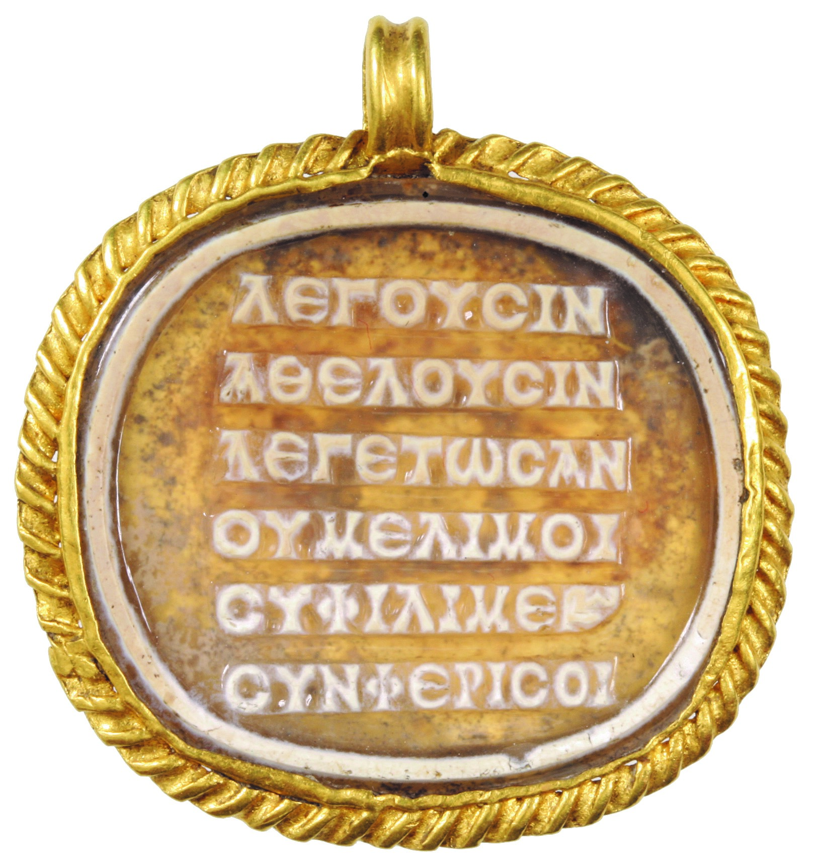 The poem inscribed on a cameo found in Hungary