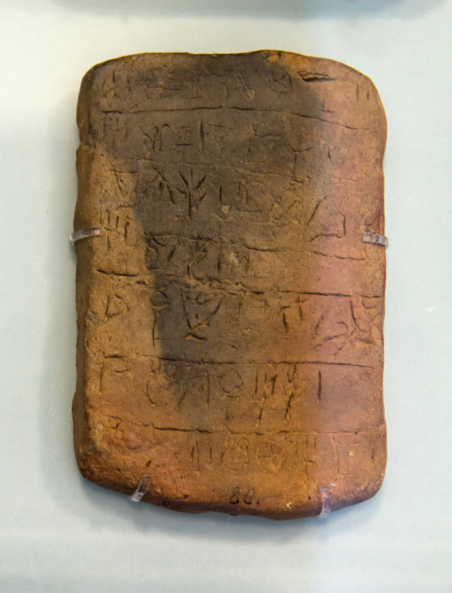 The Minoan Civilization Has Been Described as the First Literate Society In Europe, with Their Linea
