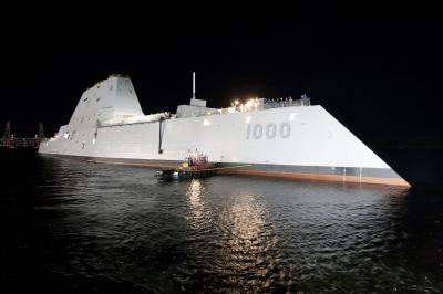 USS Elmo Zumwalt