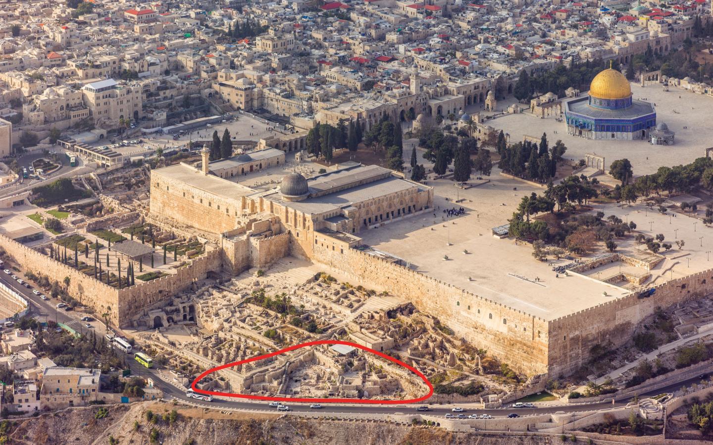 The Ophel Excavations In Jerusalem