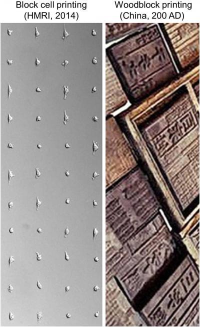 Block Cell Printing
