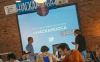 Participants in a Room at the Chatanooga Hackathon