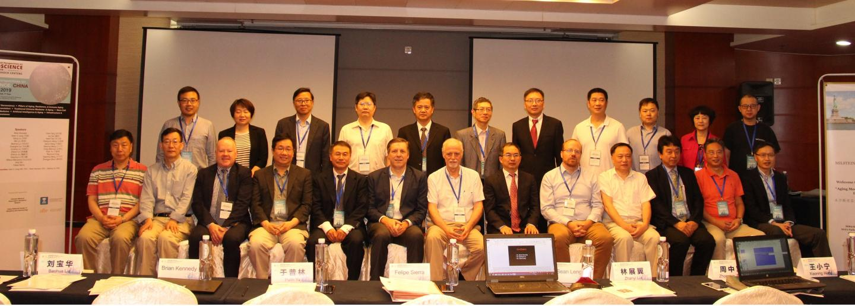 Shenzhen International Perspectives on Geroscience Meeting