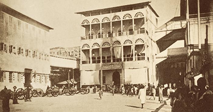 Image of Zanzibar palace