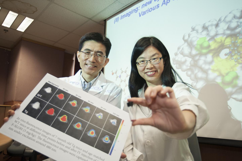 Ricky Wong Man-shing and Dr Li Hung-wing, Hong Kong Baptist University