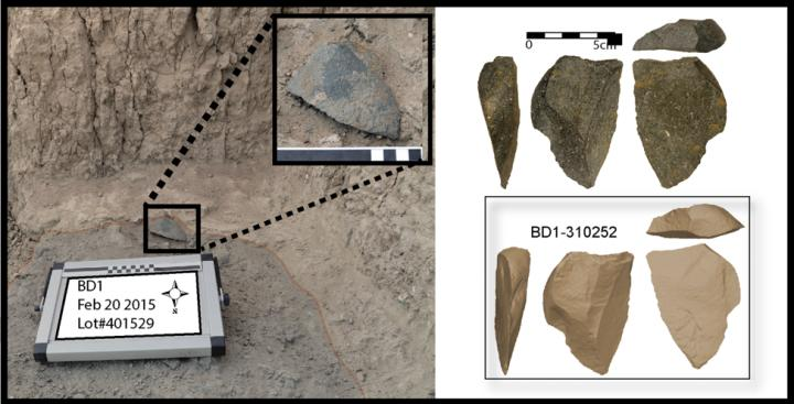 Excavated Stone Artifact