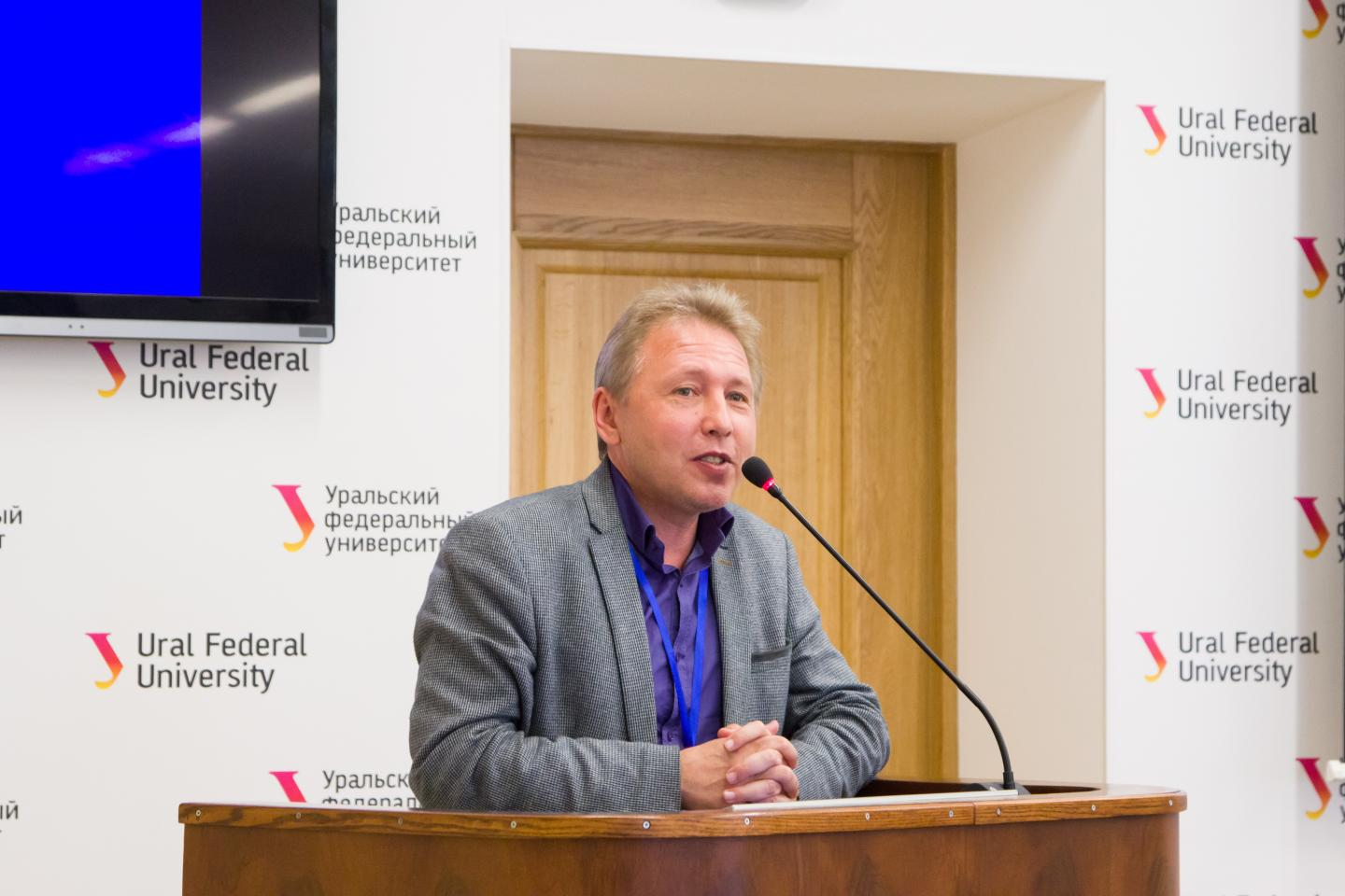 Chief of the survey Dr. Sergey Kiselev