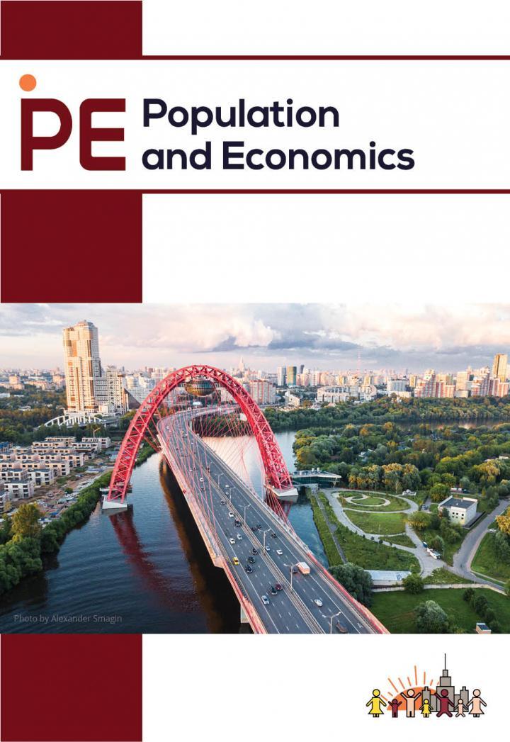 <em>Population and Economics</em>