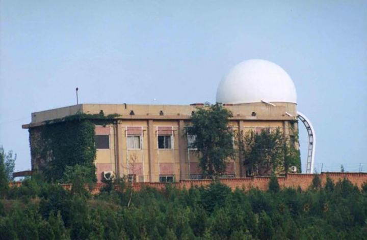 Beijing Fangshan Satellite Laser Observatory