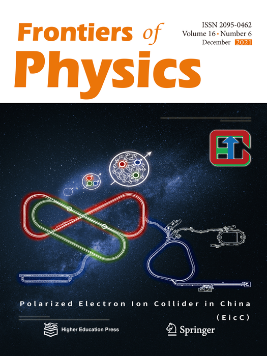 Electron-Ion Collider in China (EicC) white paper has been released