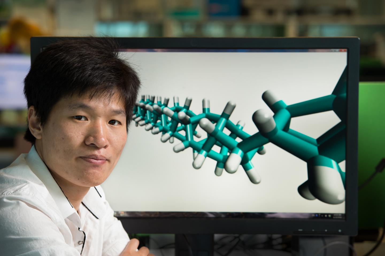 Haifei Zhan, Queensland University of Technology